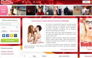 Сайт закомства интимтатария